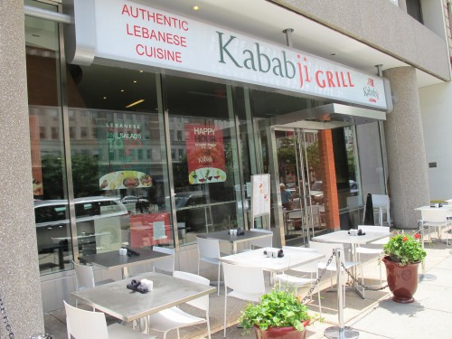 kababji grill 31 reviews of kababji grill the shawarma meat is fantastic well seasoned, slightly larger pieces than the typical shawarma places, so that it's crisp on one side.