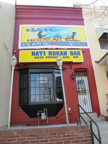 Hookah Bar Opens On Georgia Ave Nw Zippin Chicken Not