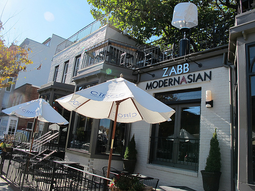 Restaurant Near Chevy Chase Circle