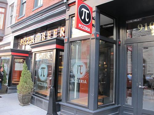 Popville Judging Restaurants District Of Pi Pizzeria