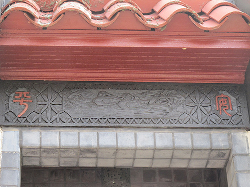 georgetown_house_china_detail