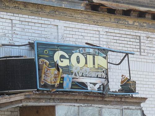 goins_building_sign