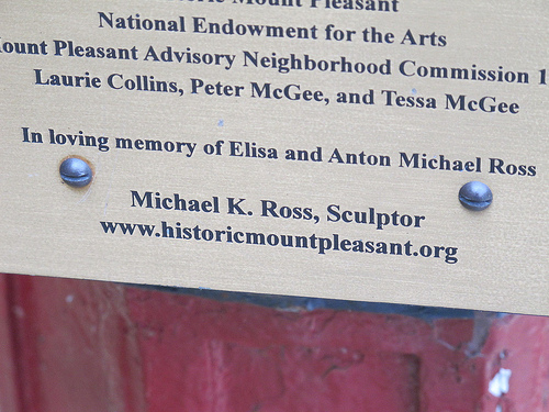 mt_pleasant_scultpure_firebox_dedication