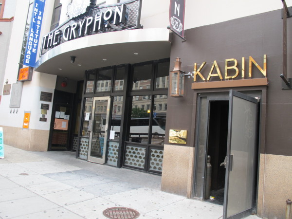 Kabin_washington_dc_bar
