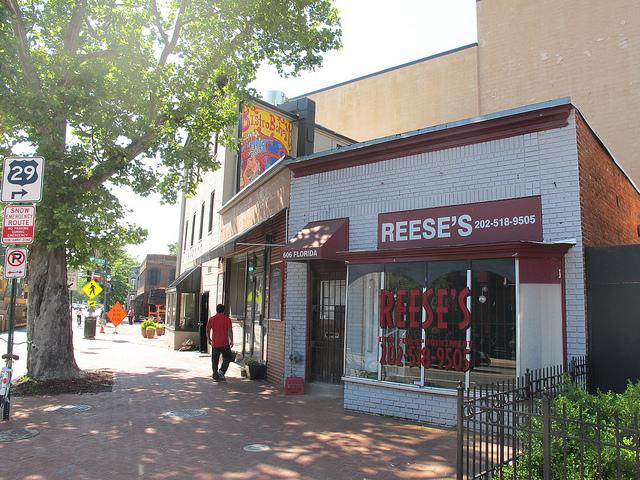 reese's_shaw_restaurant