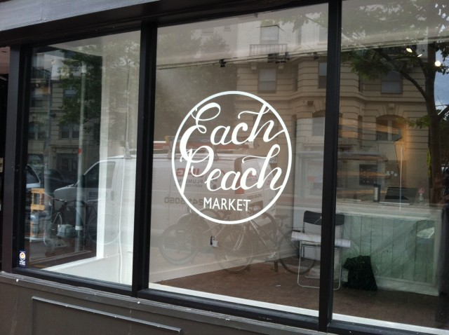 each_peach_mt_pleasant_dc