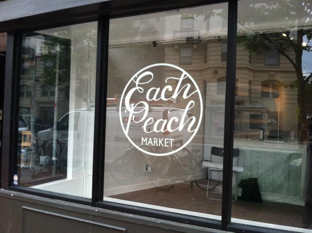 each_peach_mt_pleasant_dc