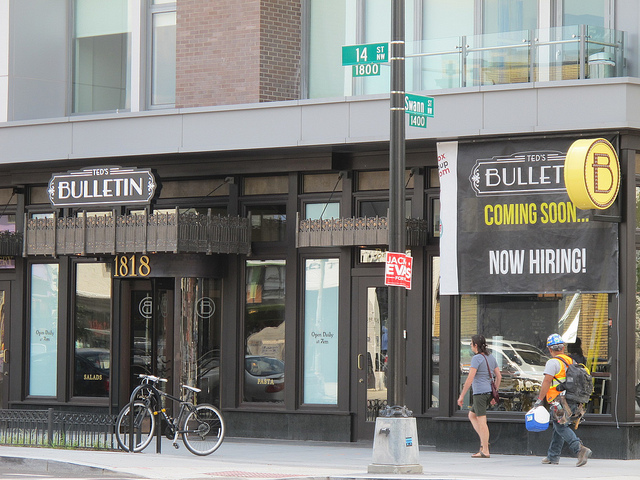 Teds_bulletin_1818_14th_st_entry
