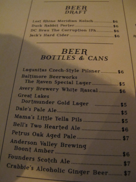 petworth_citizen_beer