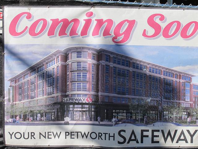 safeway_petworth_rendering