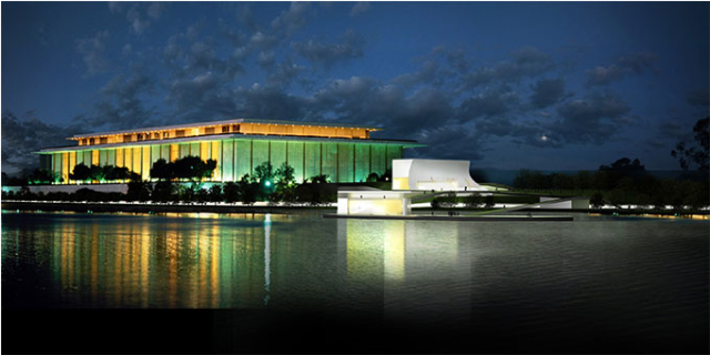 kennedy_center_expansion