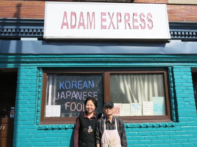 adam_express_farewell