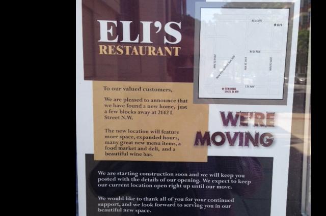 eli's_moving