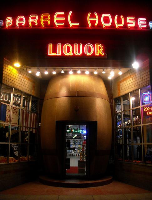 best_liquor_store_dc