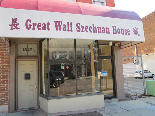 Great-Wall-Szechuan-House_old_awning