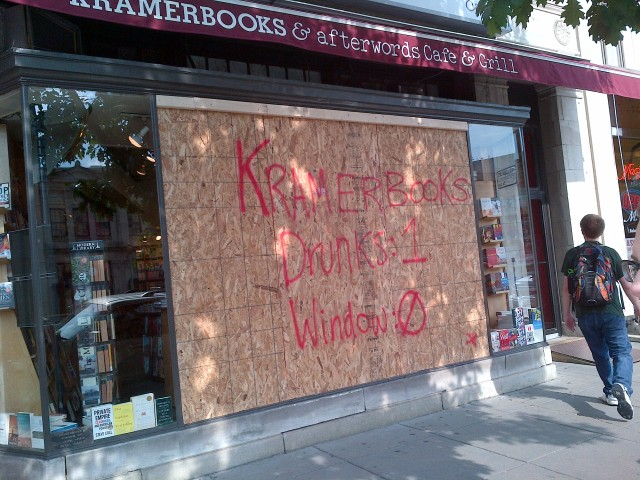kramer_books_subscription
