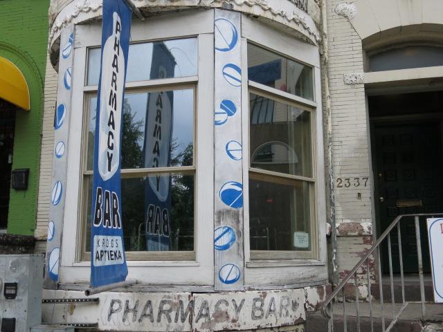 Pharmacy_bar_closing