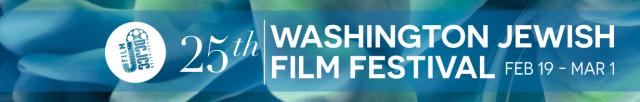 jewish_film_festival_dc