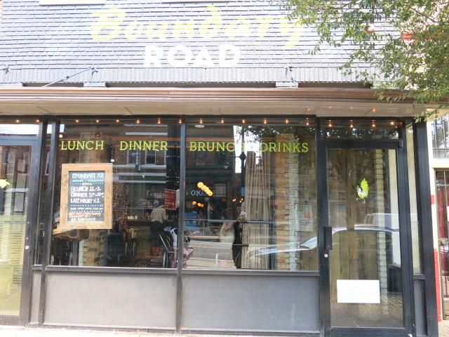 boundary_road