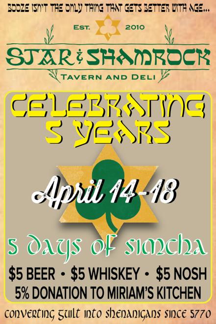 star_shamrock_5_years