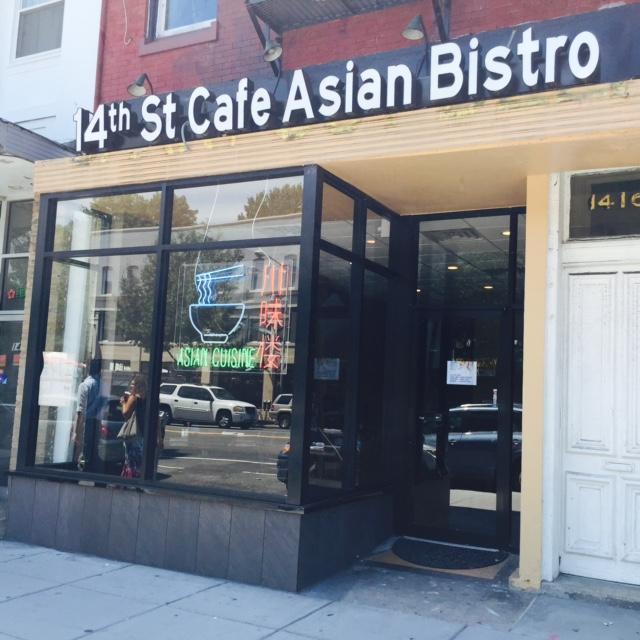 Asian Heights Cafe Menu