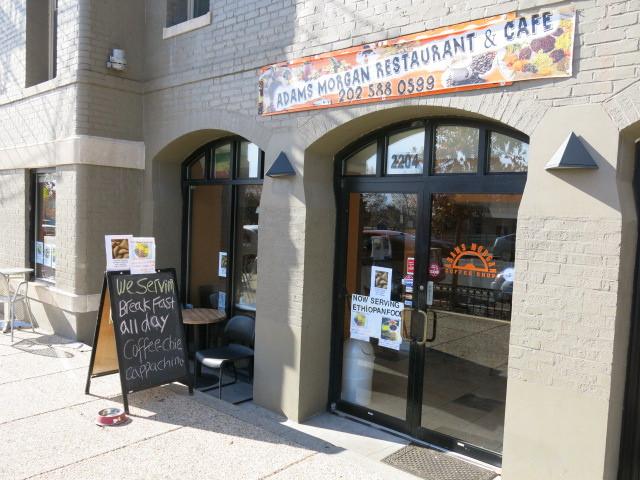 AdMo rest coffee cafe