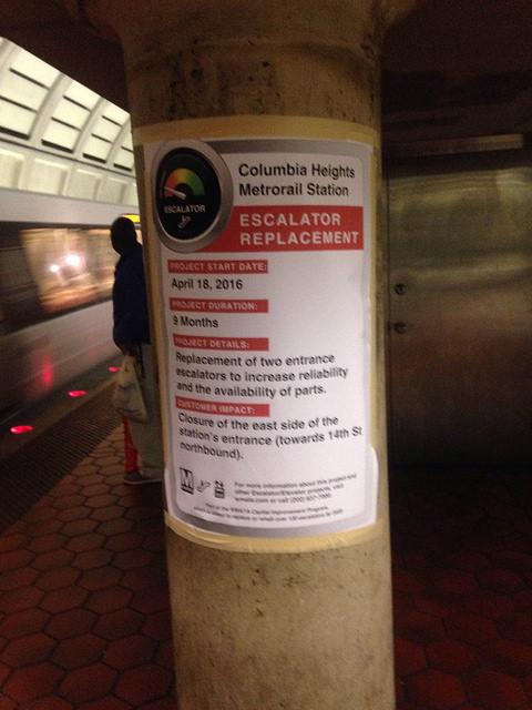 ch metro closing