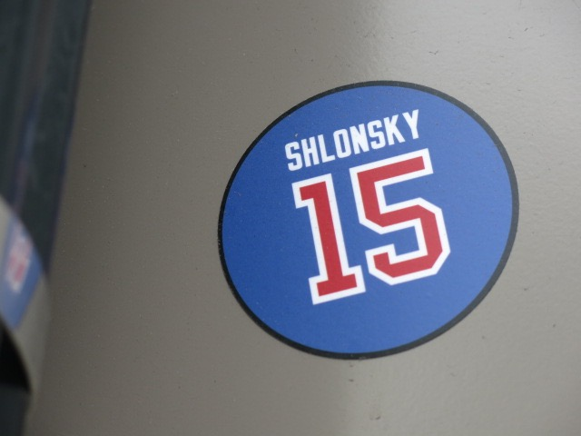shlonsky