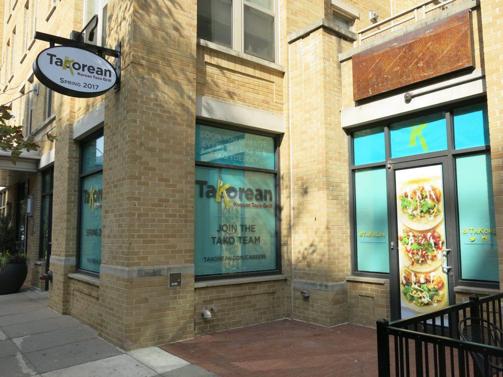 takorean signage up in former u street cafe space | popville