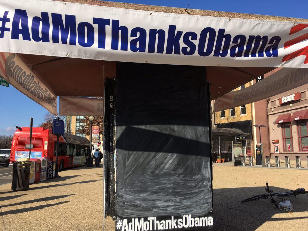 admo-thanks