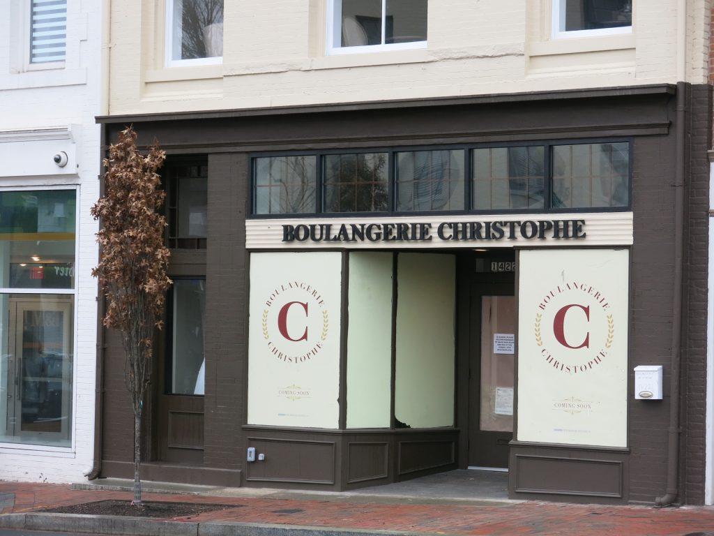 Boulanger Christophe