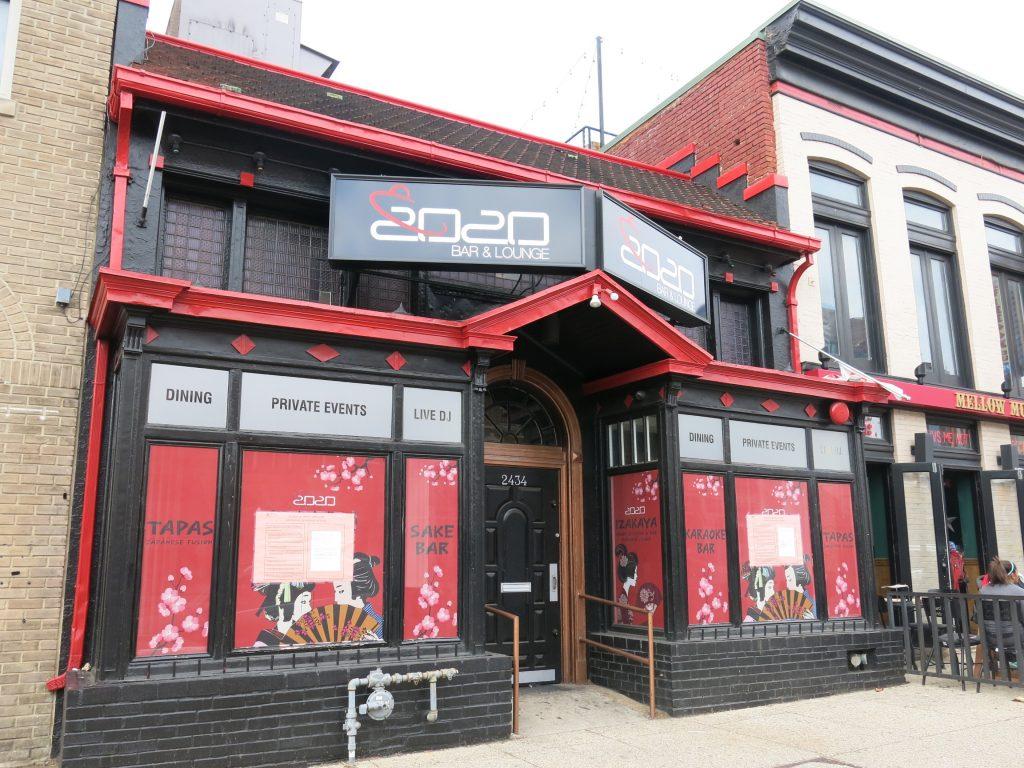 Short Lived 2020 Bar & Lounge Becoming Phoenix Restaurant Lounge in the former Meskerem space on ...