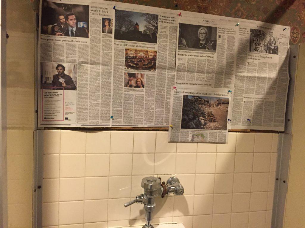 pub bathroom