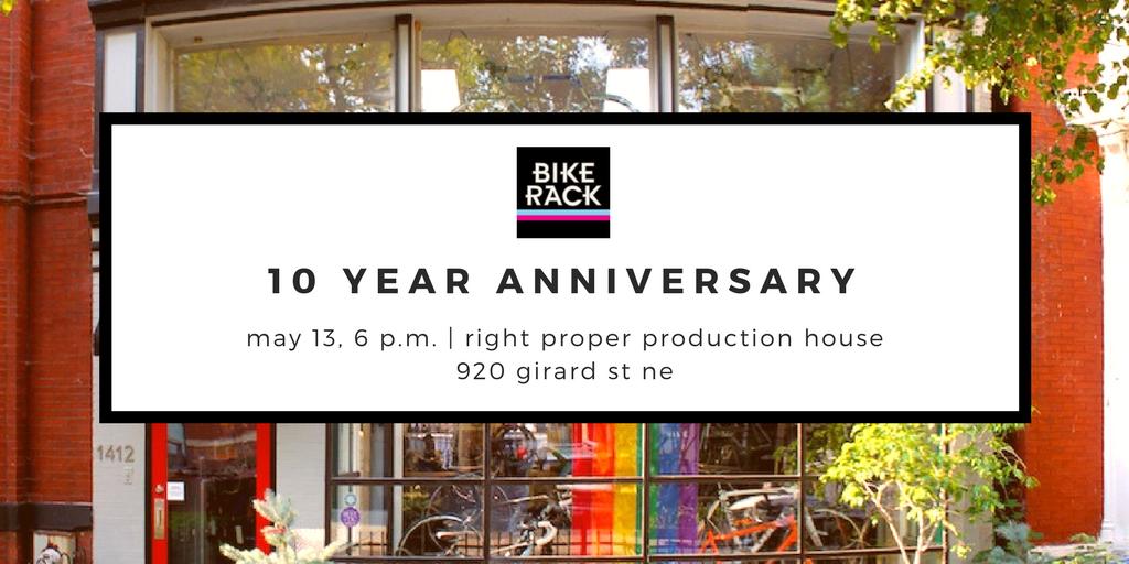 BikeRack10Years