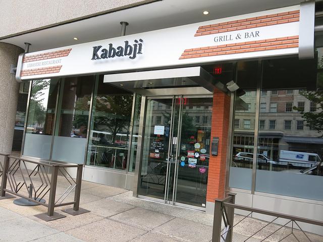 kababji_closed_dc