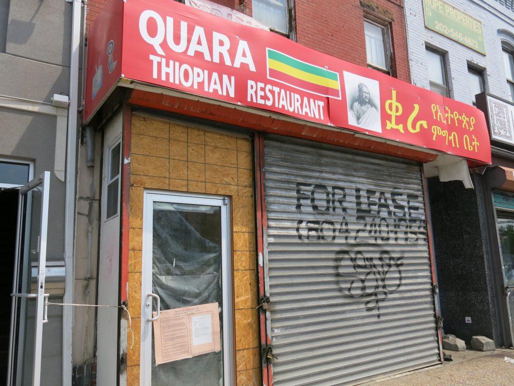 Ethiopian Restaurant H Street