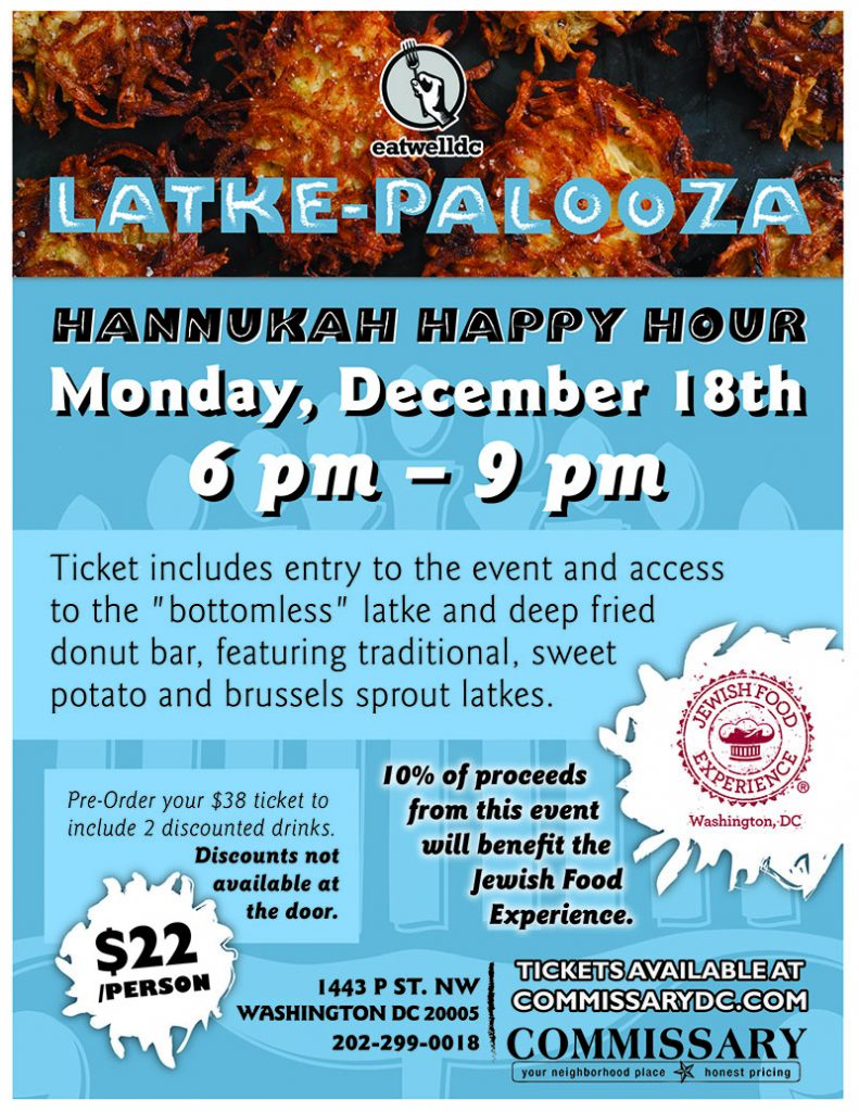 Popville 2017 lock it in latke palooza is december 18th at commissary britney spears birthday brunch this saturday 1betcityfo Images
